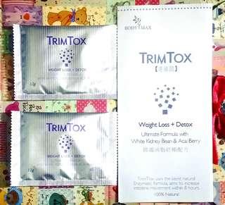 全新 [2件] Trimtox 消脂酵素飲料