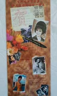 MRT CARD 22