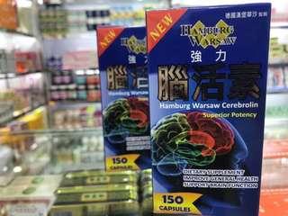 💙德国漢堡華沙腦活素,强力脑活素150粒🔥
