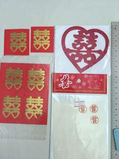 (BALANCE STICKERS) Wedding Stickers 囍