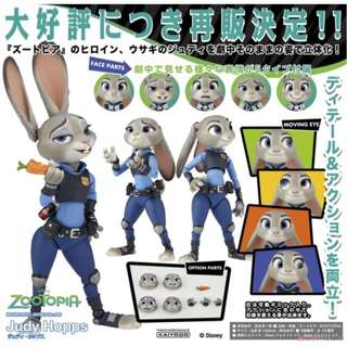 "預訂 9月 日版 KAIYODO 優獸大都會 兔仔 FIGURE COMPLEX MOVIE REVO SERIES NO.008 ""ZOOTOPIA"" JUDY HOPPS"