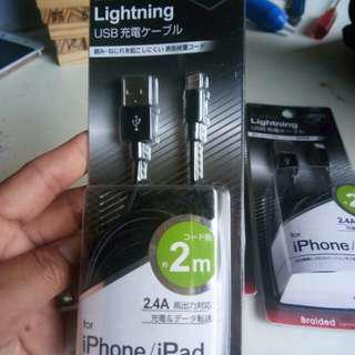 2M Braided Lightning USB Cord for Iphone/iPad