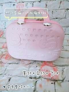 🚚 KT化妝箱