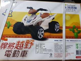 越野玩具電動車
