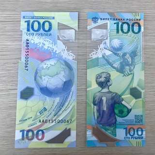 russia world cup commemorate limited bank note