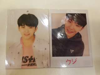 Woozi Japan FM PC