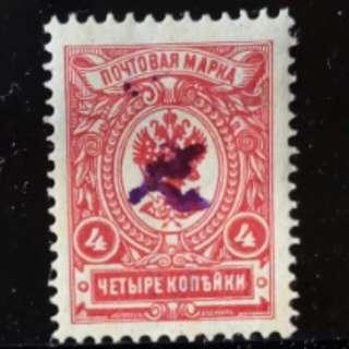 [lapyip1230] 阿美尼亞獨立國 1919年 獨立國徽加蓋票 新票 Mint