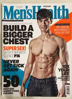 Men's Health Singapore 🇸🇬 April 2018