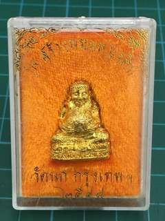 Thai Amulet sangkachai