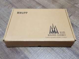 MWUPP USB Charger