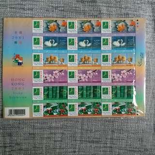 【興趣收藏】「我的祝願」郵票紀念套摺