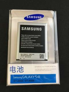 Battery for Samsung Galaxy SIII