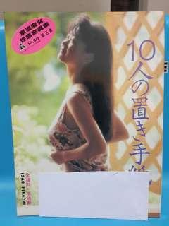 日本AV女優寫真集