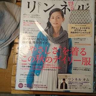 🚚 【雜誌】尾野真千子 自然風亞麻 11月號2013