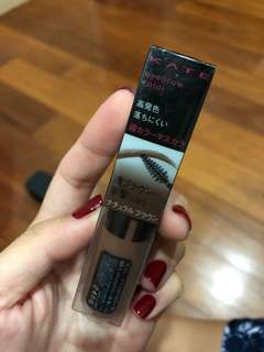 KATE Eyebrow Color in shade #BR-1