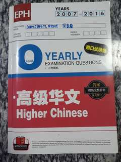 EPH O level Higher Chinese ten years series