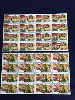 China Stamp- 1998-4 ( only charge 15 sets)