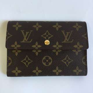 0b8092f537c6 lv wallet original | Women's Fashion | Carousell Philippines
