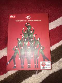 Album EXO christmas edition premium