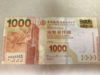 中銀2013年$1000