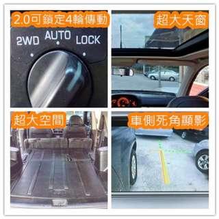 新竹區中古車 2009年 2.0 灰色 X-TRAIL 實跑11萬公里 頂級四輪傳動鎖定系統 ABS 超大天窗 車側死角顯影 恒溫 雙安 電動收折後照鏡 全新輪胎