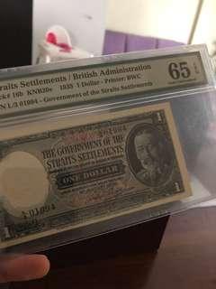1935 Straits settlement $1 banknote PMG 65 EPQ