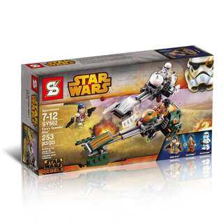 SY™ 502 Star Wars Ezra's Speeder Bike