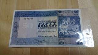 匯豐大藍$50