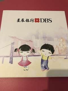 DBS BANK 彩瓷禮盒