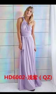 Infinity gown (lavender)