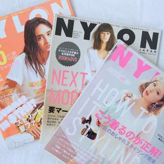 Nylon Japan - Various Issues