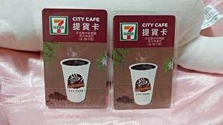 🚚 🎈7-11咖啡提貨卡 大杯美式 中杯拿鐵 禮券 禮卷 超商 提貨券