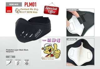 1606●● Givi RIDING MASK PLM01 (anti-leak flap)
