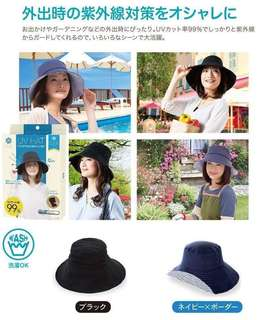 日本 防uv + coolmax 防哂帽