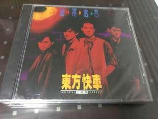 东方快车 - 摇滚寓言 / 红红青春敲啊敲 CD