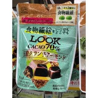 五穀補充體力零嘴  Grain supplements  (現貨)
