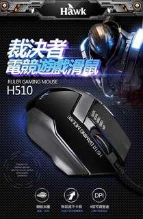 🚚 Hawk 浩客 H510 裁決者電競遊戲滑鼠 12-HGM510BK