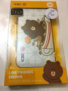**特別版** LINE FRIENDS 熊大充電器 Brown Power Bank 8000mAh