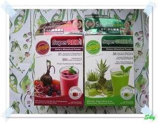 Supergreen ph健康飲品
