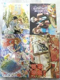 魅丽优品 chinese book