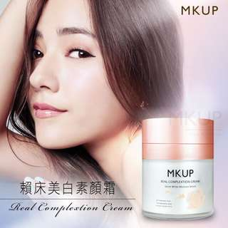 MKUP Real Complexion Cream 50ml