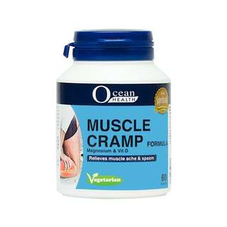 🚚 Ocean Health Muscle Cramp Formula (BRAND NEW SEAL)