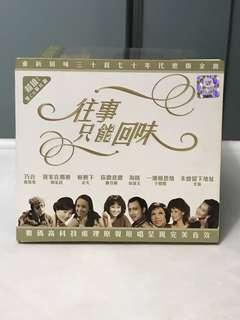 CD400 往事只能回味 - 风飞飞,刘家昌,余天 (2CD)