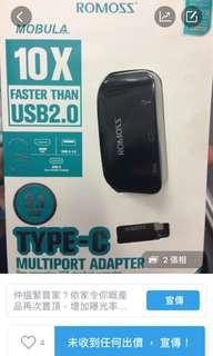 Multi port adapter