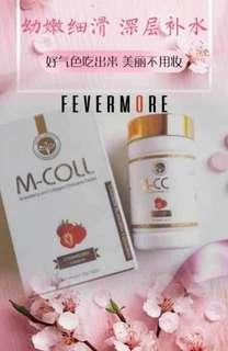 M-coll 胶原蛋白美白糖