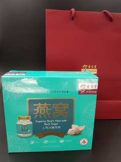 Eu Yan Sang Superior Bird's Nest - Reduced Sugar (comes with original gift bag)