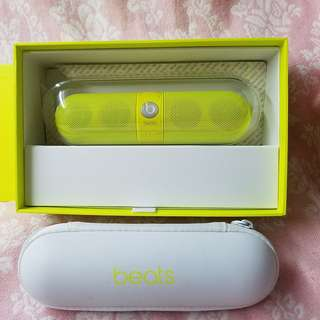 Beats Limited Edition