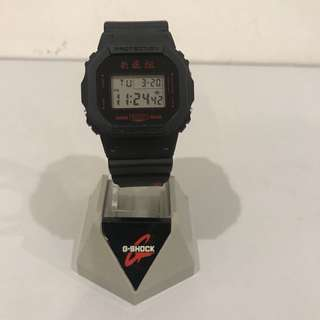 Jam tangan casio g shock DW 5600 VT SSK