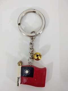 Keychain of Taiwan Flag