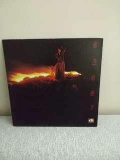 83年 赤色梅艷芳lp黑膠唱片